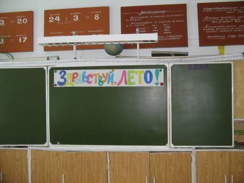 Школа 52 главная фотоальбом наша школа